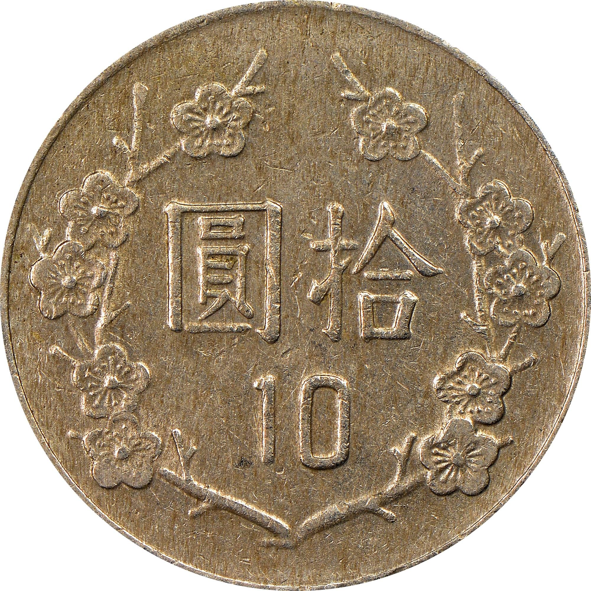 China, Taiwan Region 10 Yuan reverse