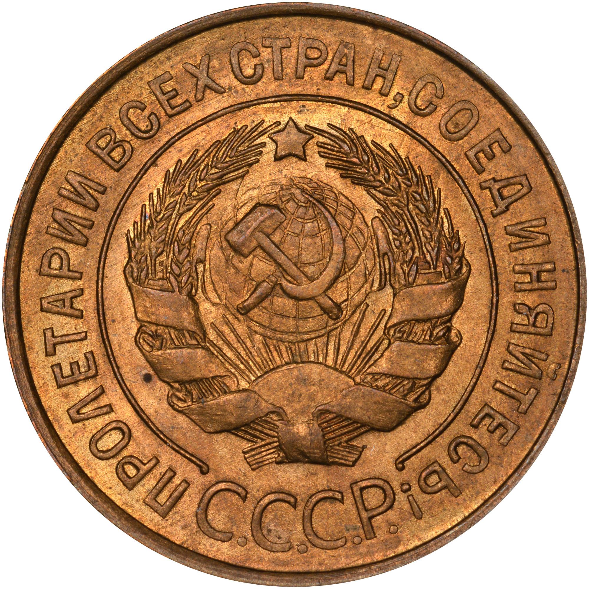 6 Kronkorken Russia #31