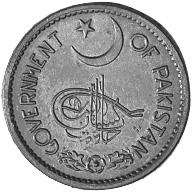 Pakistan Pie obverse