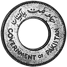 Pakistan Pice obverse