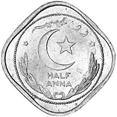 Pakistan 1/2 Anna reverse
