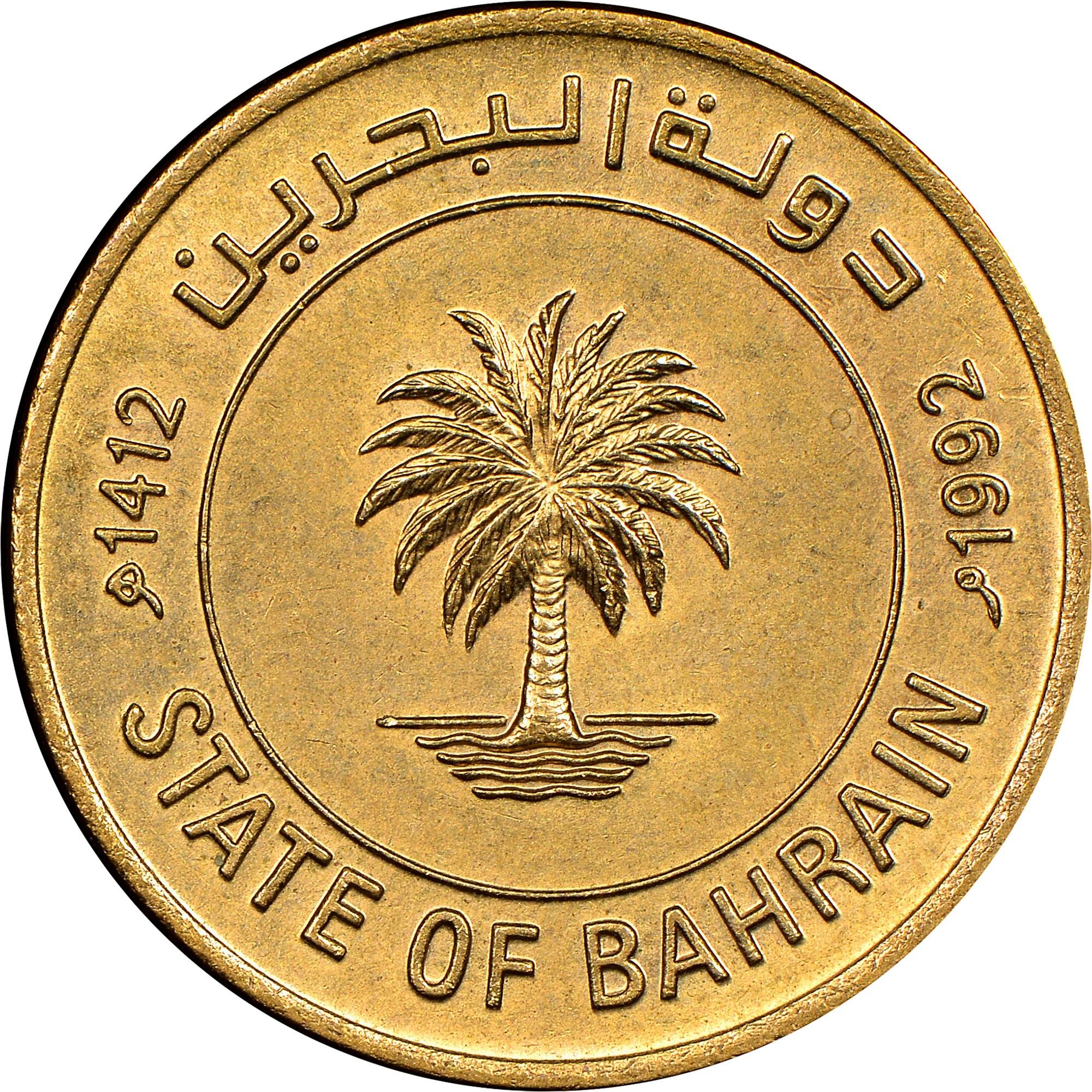 Bahrain 5 Fils obverse