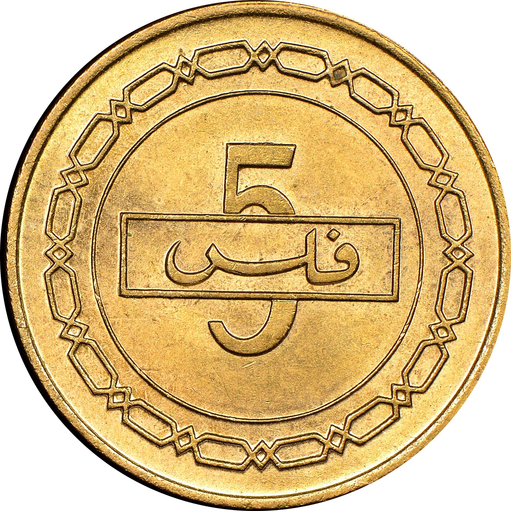 Bahrain 5 Fils reverse