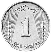 Pakistan Paisa reverse