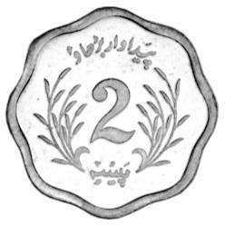 Pakistan 2 Paisa reverse