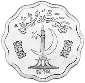 Pakistan 10 Paisa obverse