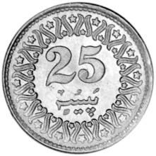 Pakistan 25 Paisa reverse