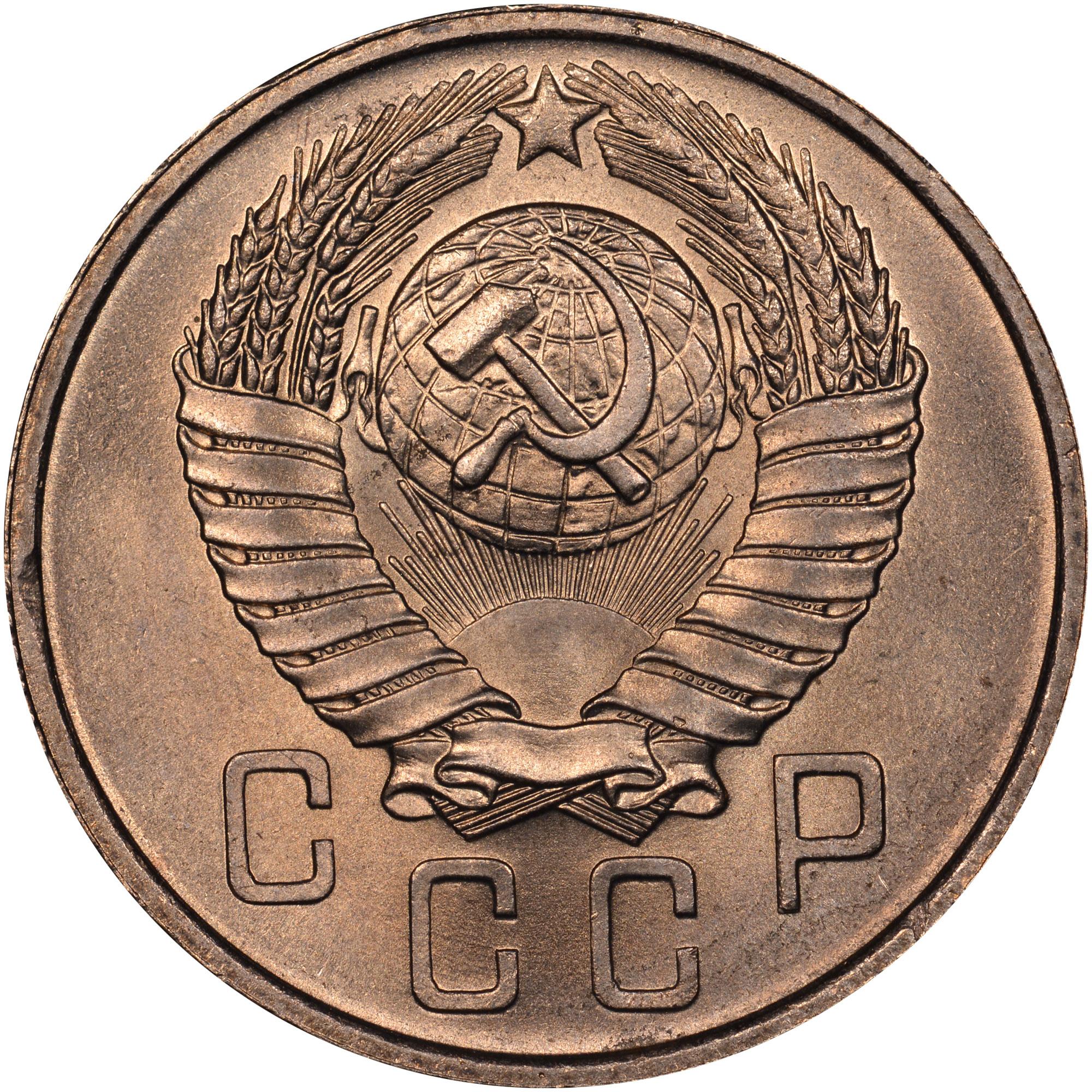 Russia 15 Kopeks obverse