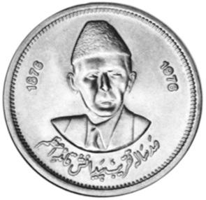Pakistan 50 Paisa reverse