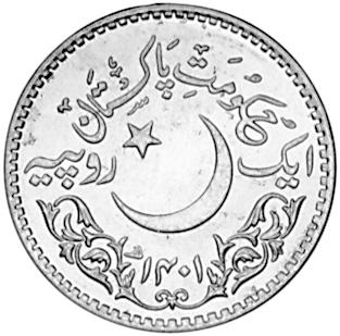 Pakistan Rupee obverse