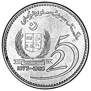 1998 PAKISTAN SENATE SILVER  JUBILEE COMMEMORATIVE RS 10 UNC KM # 61 COIN