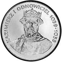 Poland 50 Złotych reverse