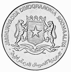 Somalia 50 Senti obverse