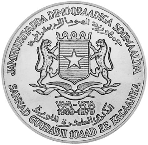 Somalia 10 Shillings obverse