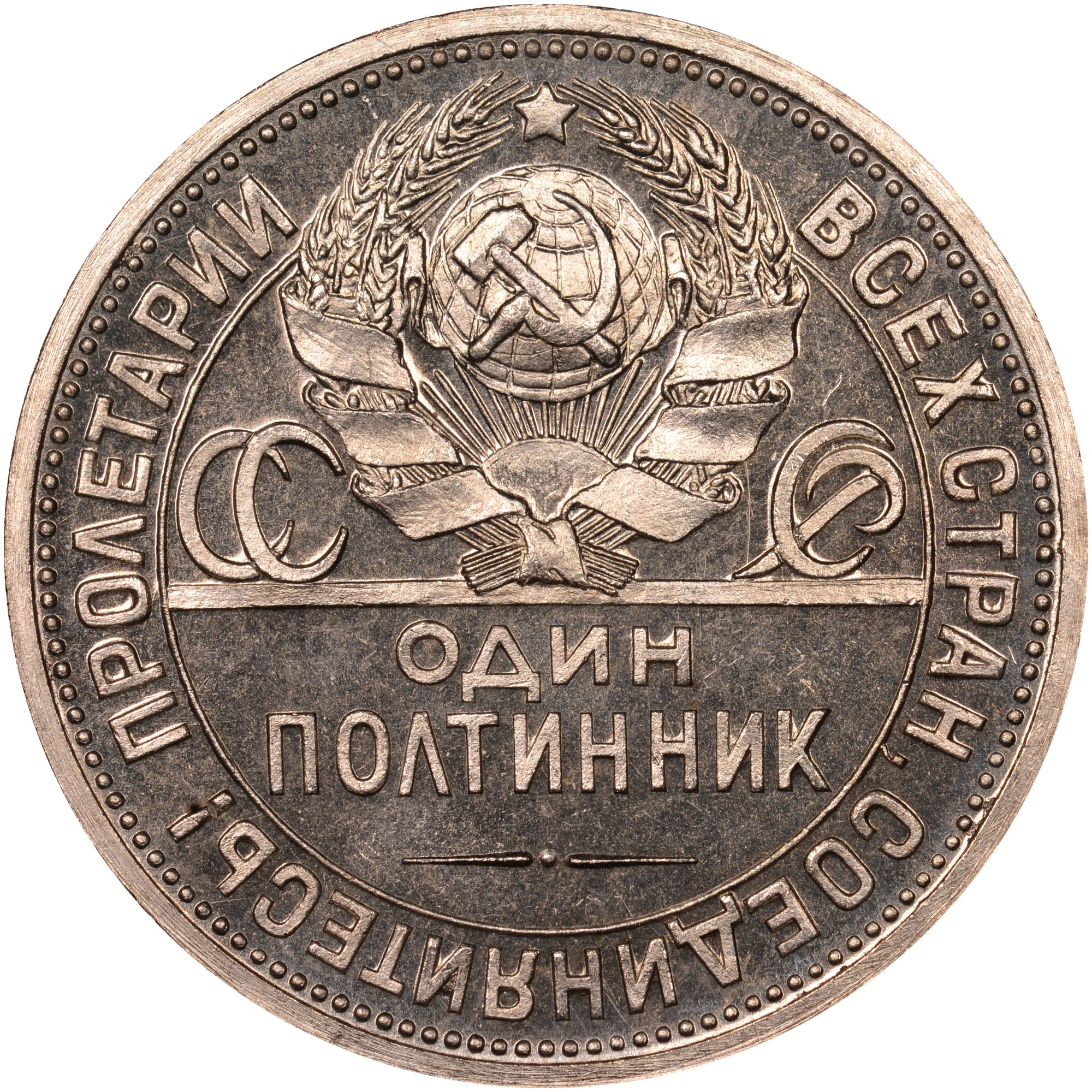 Values Of Russian 36