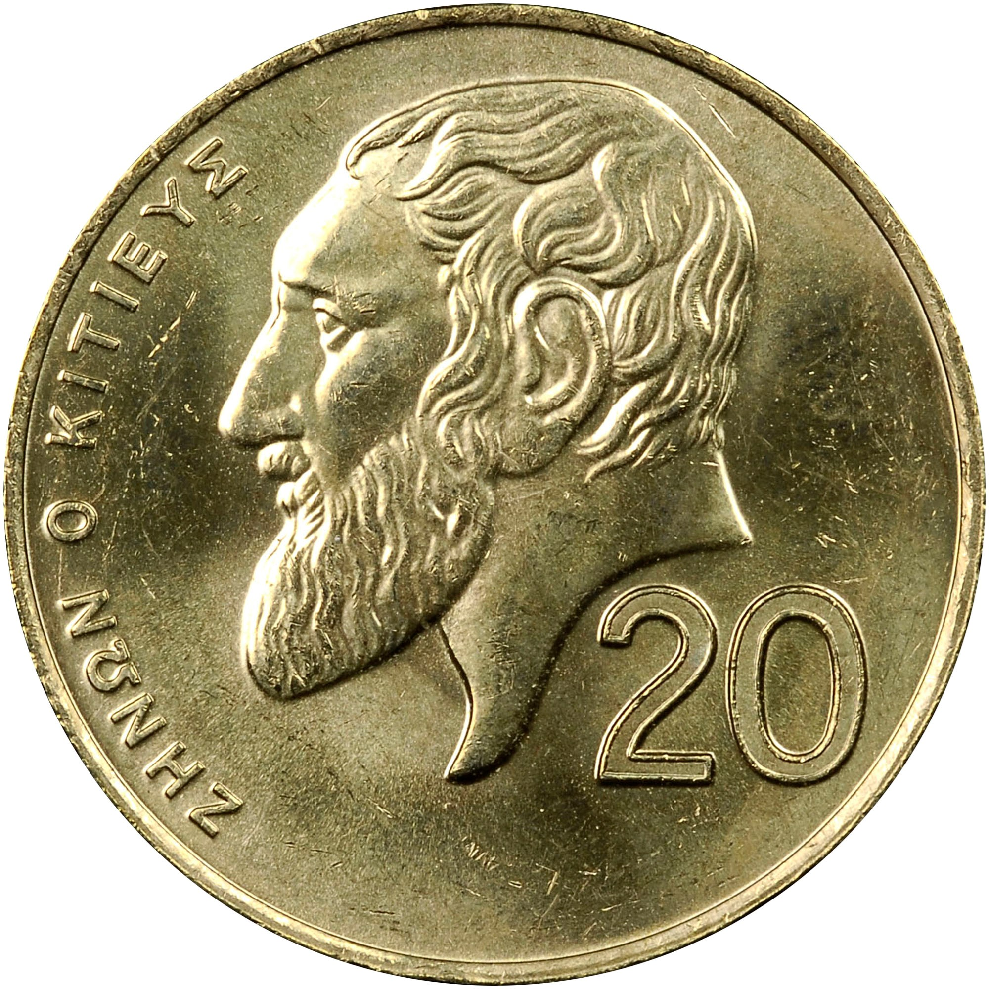 Cyprus 20 Cents Km 62 2 Prices Amp Values Ngc