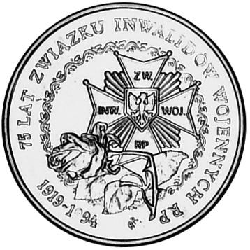 Poland 20000 ZÅ'otych reverse