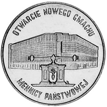 Poland 20000 Złotych reverse