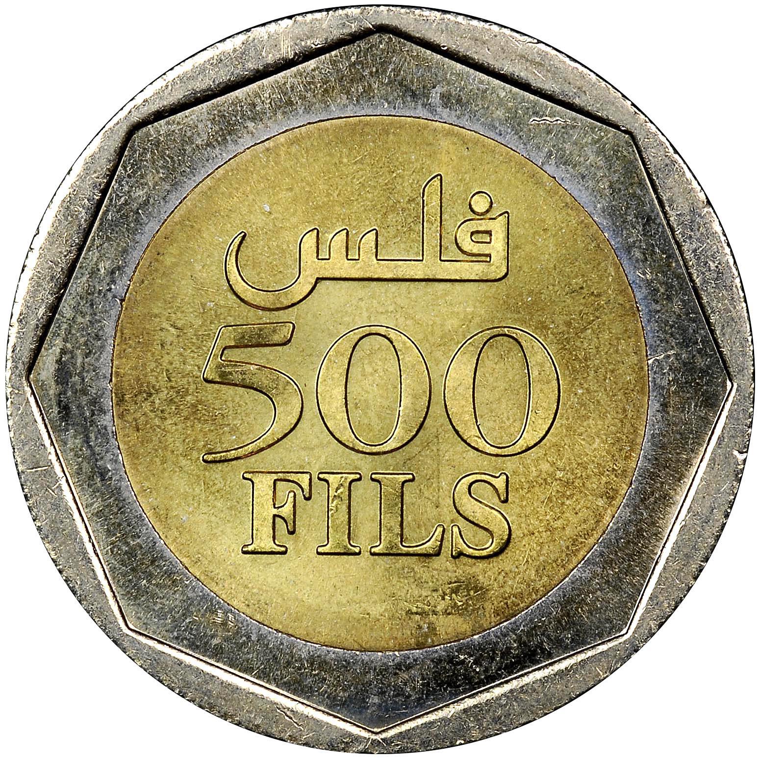 Bahrain 500 Fils reverse