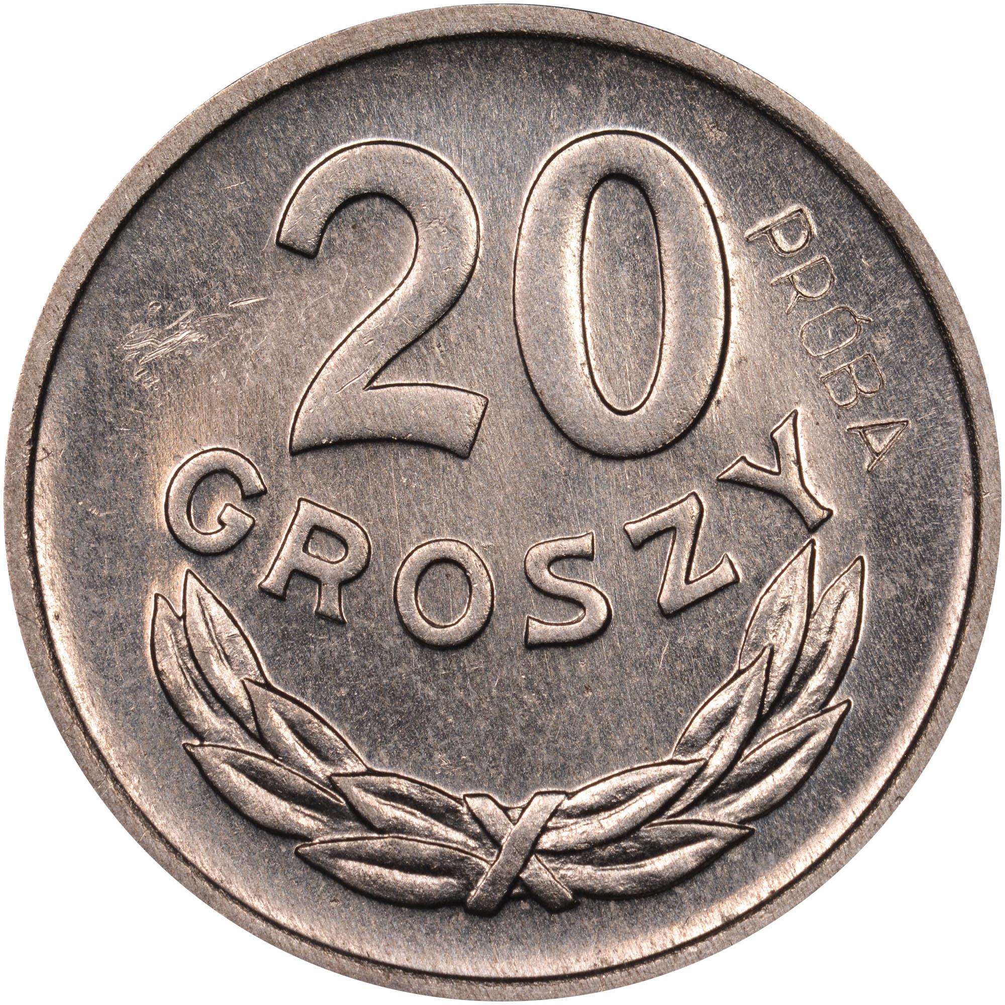 20 croszy 1949 цена как определить фальшивую монету