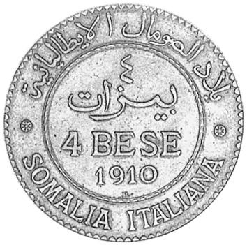 Italian Somaliland 4 Bese reverse