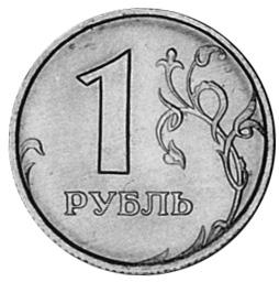Russia Rouble reverse