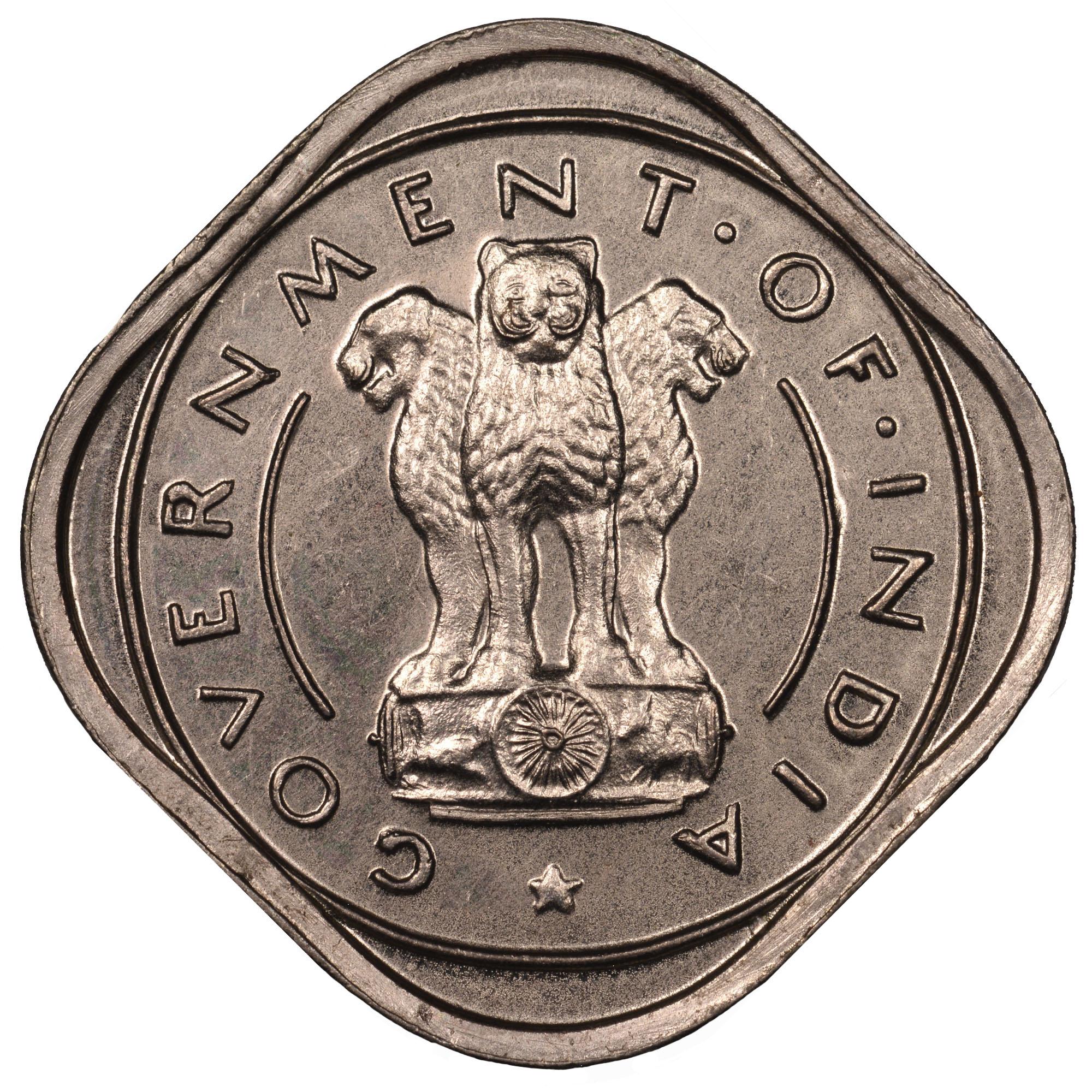 India-Republic 1/2 Anna obverse