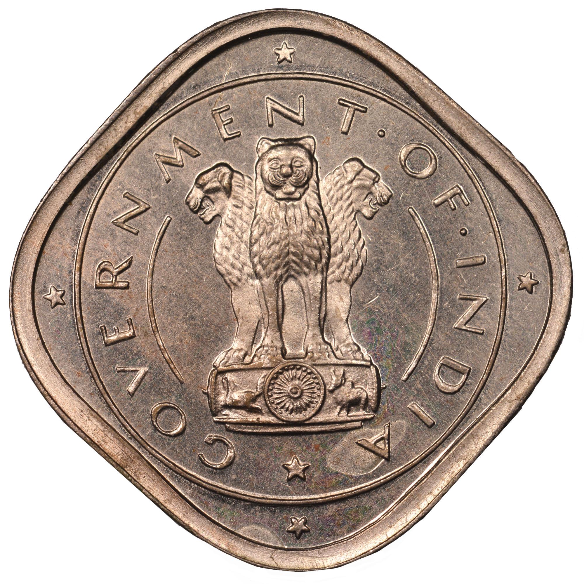India-Republic 2 Annas obverse