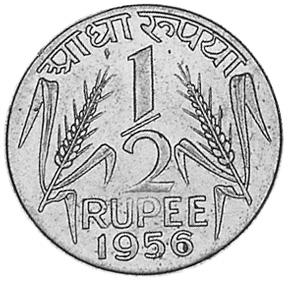 India-Republic 1/2 Rupee reverse