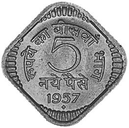 India-Republic 5 Naye Paise reverse