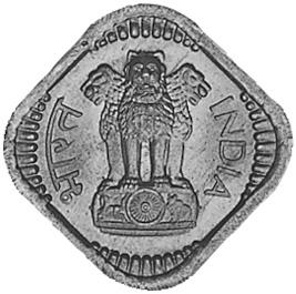 India-Republic 5 Naye Paise obverse