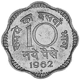 India-Republic 10 Naye Paise reverse