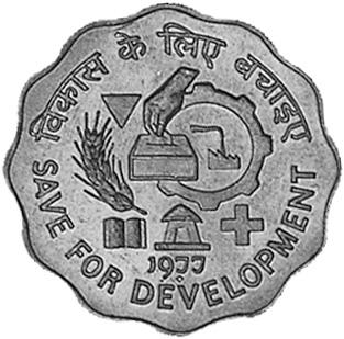 India-Republic 10 Paise reverse
