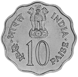 India-Republic 10 Paise obverse