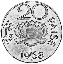 India-Republic 20 Paise reverse