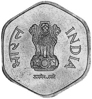 India-Republic 20 Paise obverse