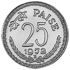 Image result for 25 paisa Coin