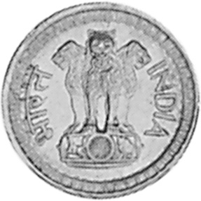 India-Republic 50 Paise obverse