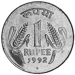 India-Republic Rupee reverse