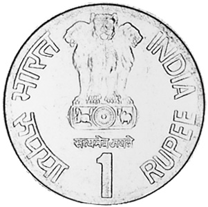1995 India-Republic Rupee obverse