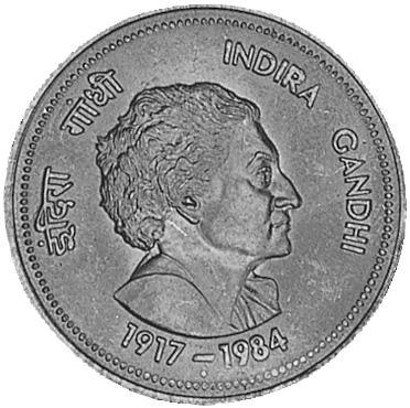 India-Republic 5 Rupees reverse