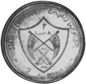 Fujairah 2 Riyals obverse