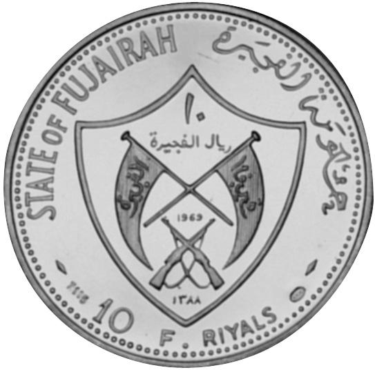 Fujairah 10 Riyals obverse