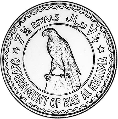 Ras Al-Khaimah 7-1/2 Riyals reverse