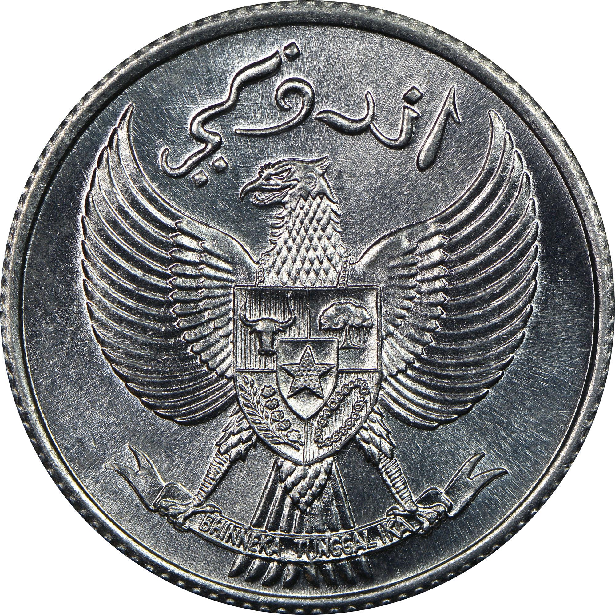 Indonesia 25 Sen reverse