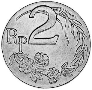 Indonesia 2 Rupiah reverse