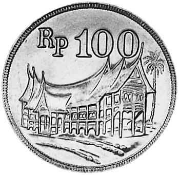 Indonesia 100 Rupiah reverse