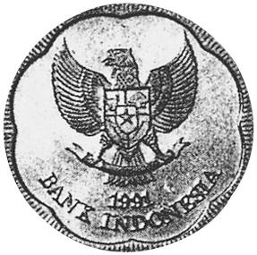 Indonesia 500 Rupiah obverse