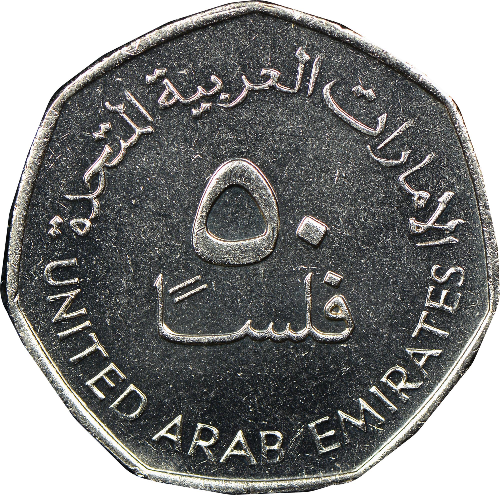 United Arab Emirates 50 Fils KM 16 Prices & Values | NGC