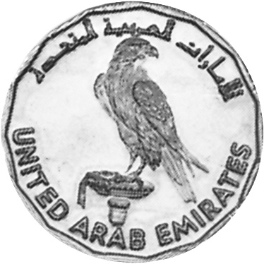 United Arab Emirates 5 Dirhams reverse